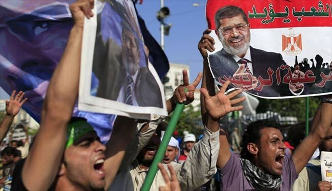 Brotherhood bows out of Egypt political scene