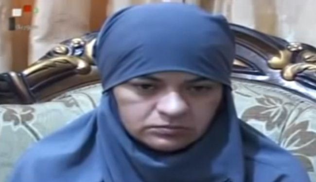 Chilean woman arrested in Syria on terror charges: official