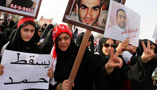 Bahrainis hold nationwide protest rallies