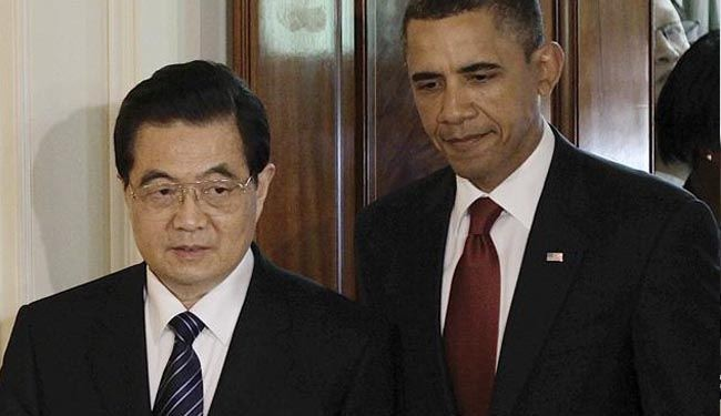 China: US must stop derailing global economy