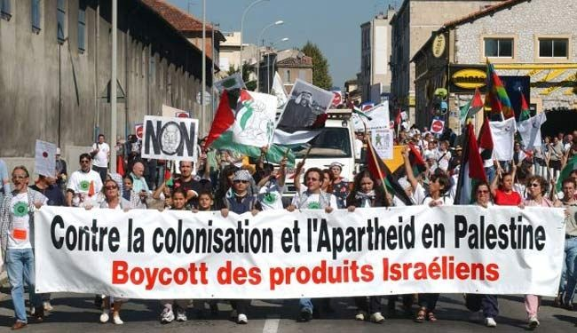 French activists urge boycott of Israeli goods