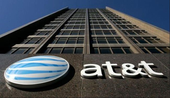 AT&T sells its phone records data to CIA