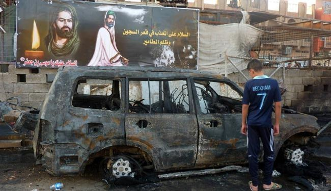 Bombings kill 20 in Iraq's capital, Baghdad