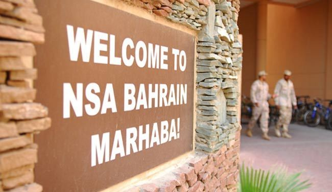 US to establish spying center in Bahrain