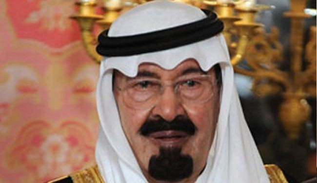 Challenging the al-Saud dynasty