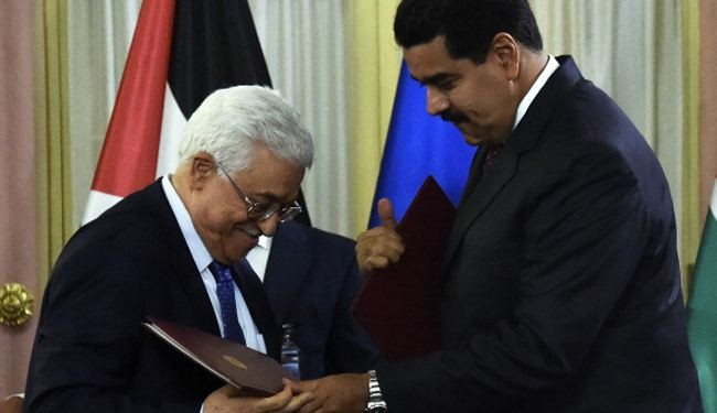 Venezuela to ship fuel to Palestinian territories