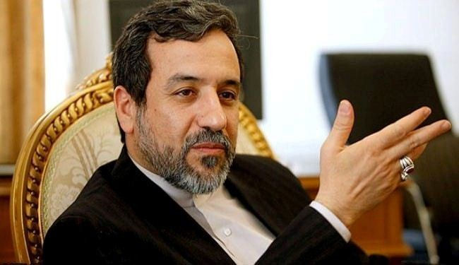 Iraq not on agenda of Iran P5+1 talks