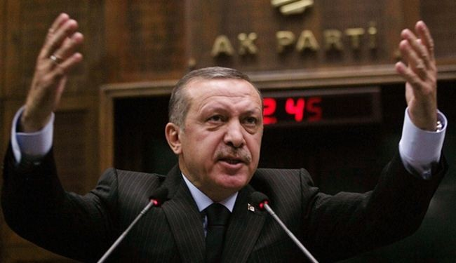 Turkey PM Erdogan returns US Jewish award in Israel row