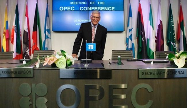OPEC decides to keep oil output unchanged despite falling prices