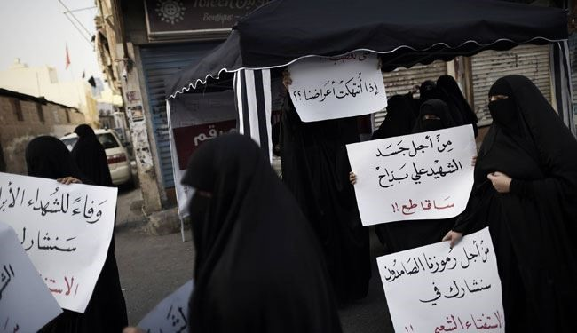 Bahrain Holding Controversial Runoff amid Boycotts