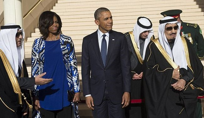 White House Defends First Lady's Scandals in Saudi