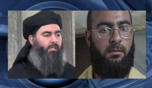 Held in U.S. Custody, Declassified Document Shed Light on ISIS Leader +Photos