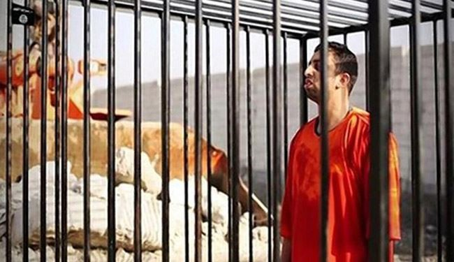 Daesh 'Burned Alive 43 People in Anbar Cages'
