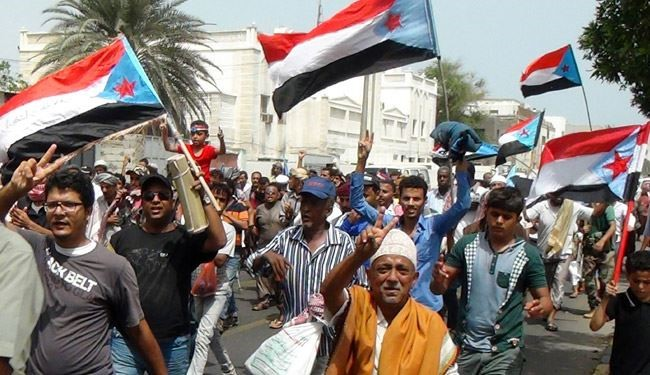 South Yemen Pull Out of UN-Backed Talks