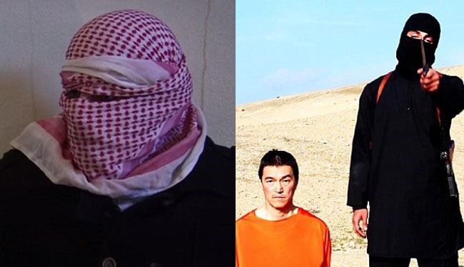 Why ISIS Hostages Appear Calm Right to When Knife is Placed on Throat