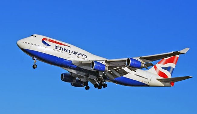 How Smelly Poo Forced British Airways Flight‌‌ to Land Early !