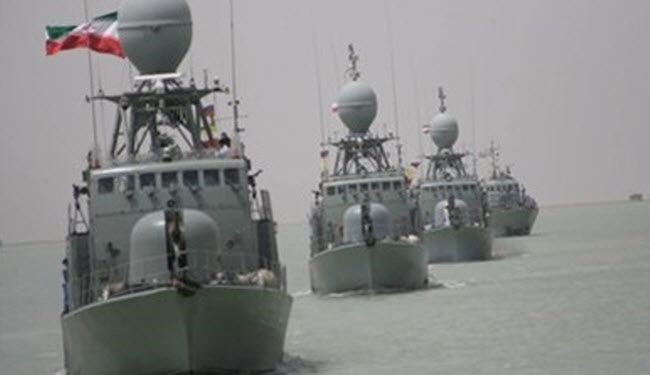 Iranian naval forces warned American and French forces