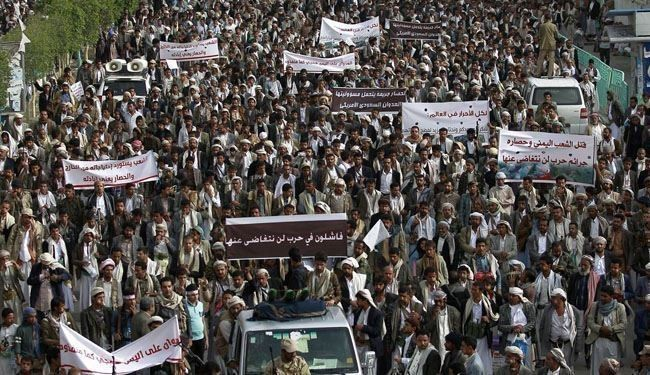 Pics: Yemenis Protest at UN Silence over Saudi Genocide