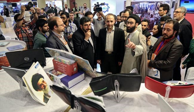Pics: 8th IRTVU Summit Wraps Up in Tehran