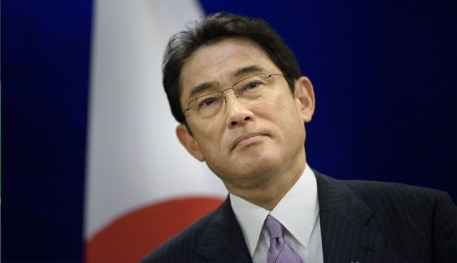 Japanese Foreign Minister Due in Iran Next Week