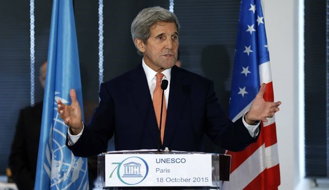 Kerry Will Meet with Israel's PM, Palestine's President amid Tensions