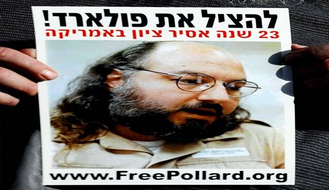 Imprisoned Israeli Spy Jonathan Pollard Freed after 3 Decades