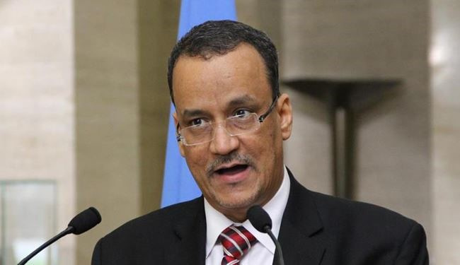 Yemen Peace Talks Begin in Geneva in Switzerland