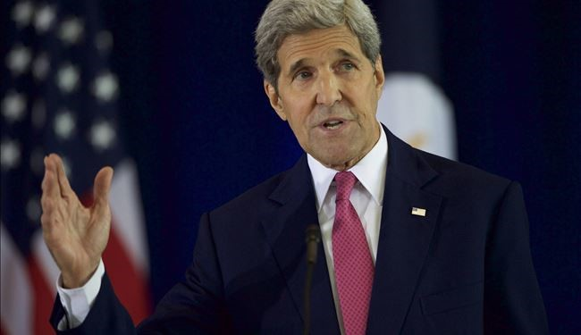 Kerry: Iran Has Completed Steps in Nuclear Deal, 'First Day of a Safer World'