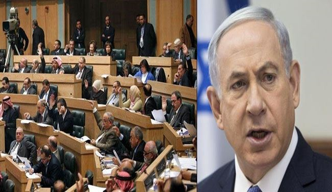 Israelis Banned for Property Deals by Jordan Parliament