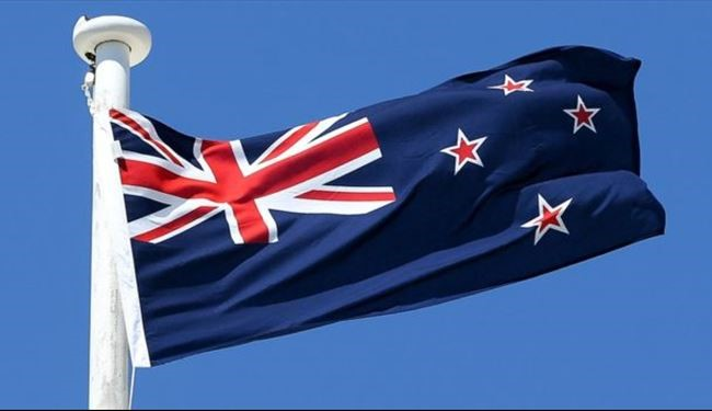 New Zealand Rejects Flag Change, Stays with Union Jack