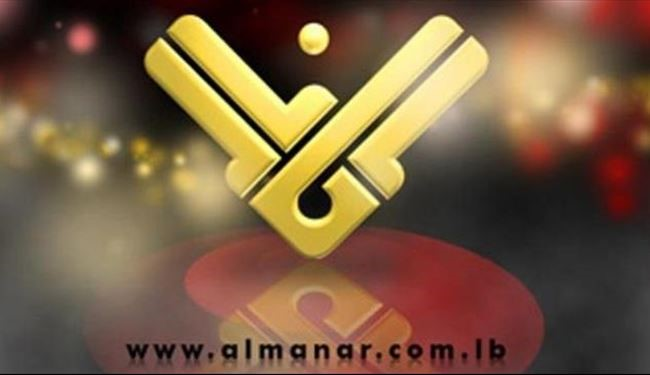 Hezbollah Reprimands Nilesat's Suspension of Al-Manar