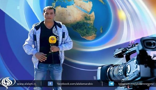 Israel Released Al-Alam TV Correspondent in Golan Heights