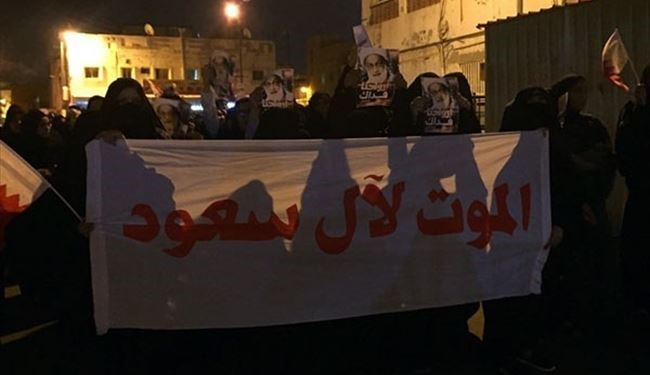 PHOTOS: Thousands of Bahraini People Protest against Al Khalifa Regime over Insult to Sheikh Qassim
