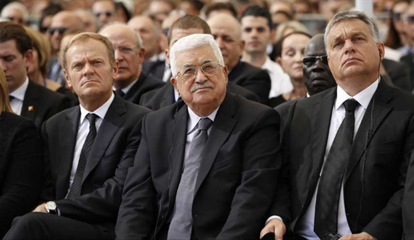 Hamas Slams Mahmoud Abbas for Joining Peres Funeral