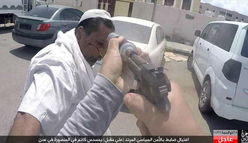 Pictures Show ISIS Assassinate Yemeni Security Officer in Aden