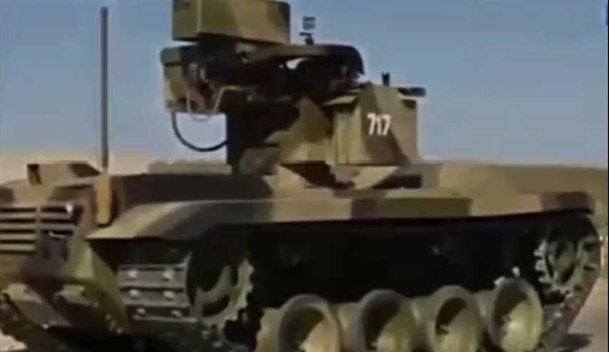 Russian Army Unveils Kamikaze Robotic Tank