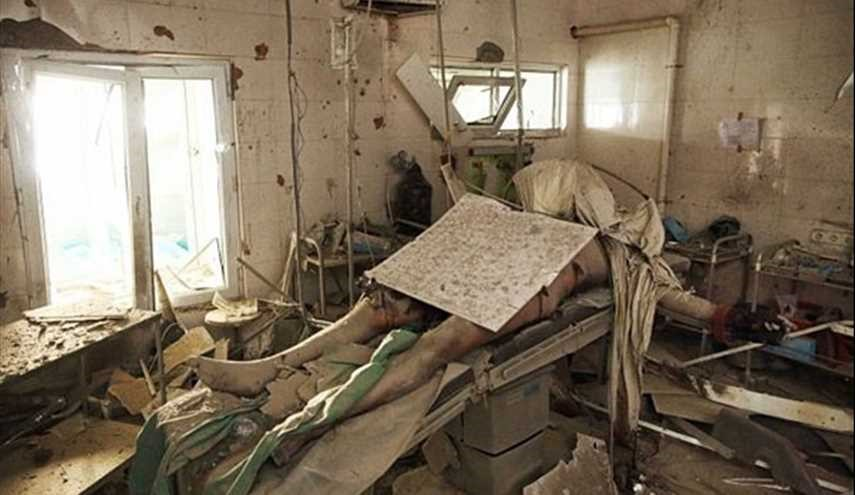 GRAPHIC PHOTO from US-Bombed Afghan Hospital Wins Photograph of Year Award
