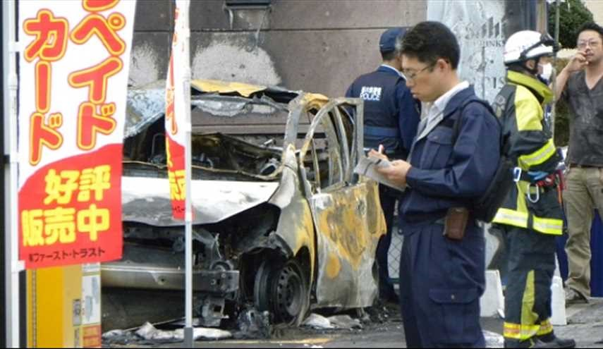 Three Injures as Japanese Pensioner Blows Himself up in Park