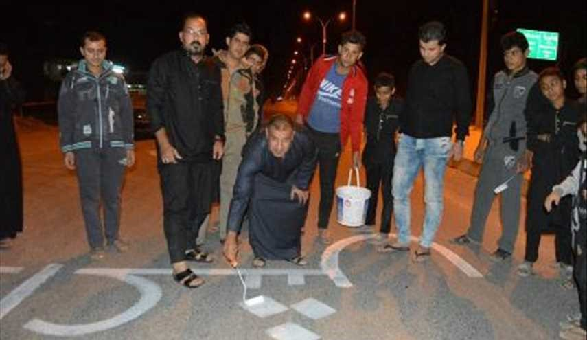 PHOTOS: Iraqi Civilians Write Daesh under Feet to Offend ISIS Militants