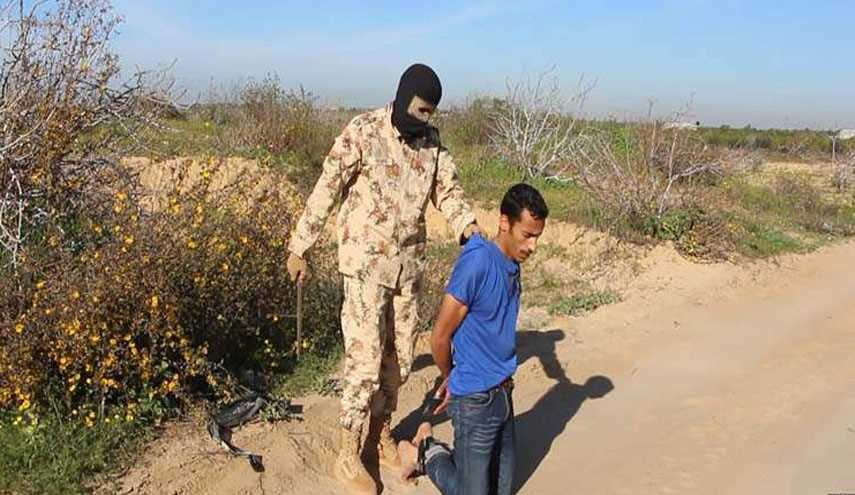 Execution of 16 Civilians in Sinai Peninsula by ISIS-linked Militants
