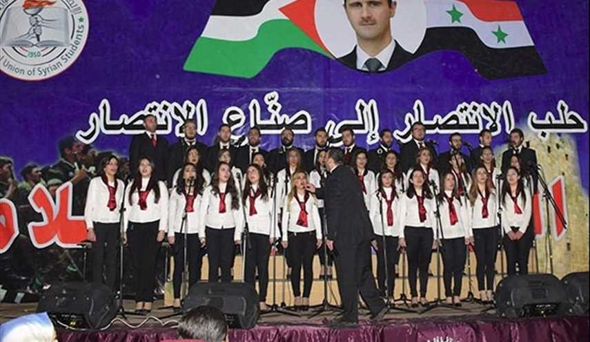 Syrian Students Celebrate Aleppo Victory
