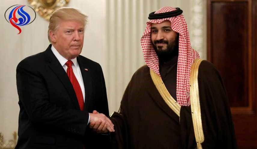 Saudi Deputy Crown Prince Meeting with Trump a 'Turning Point'