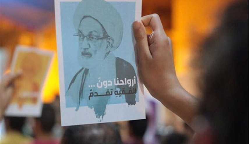 Bahrainis Stage Fresh Demonstrations to Show Support for Sheikh Issa Qassim