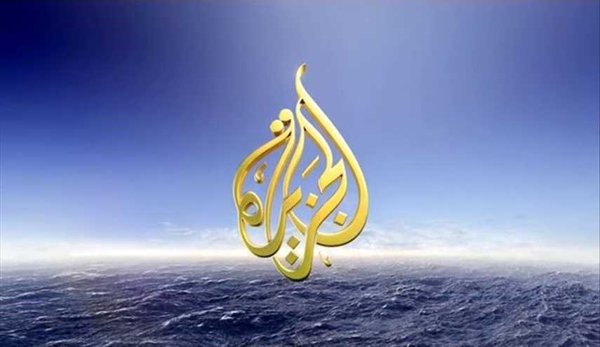 Image result for قناة الجزيرة