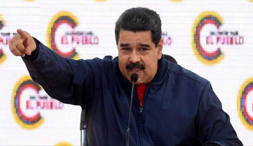 Maduro rebukes US for meddling in Venezuela's internal affairs