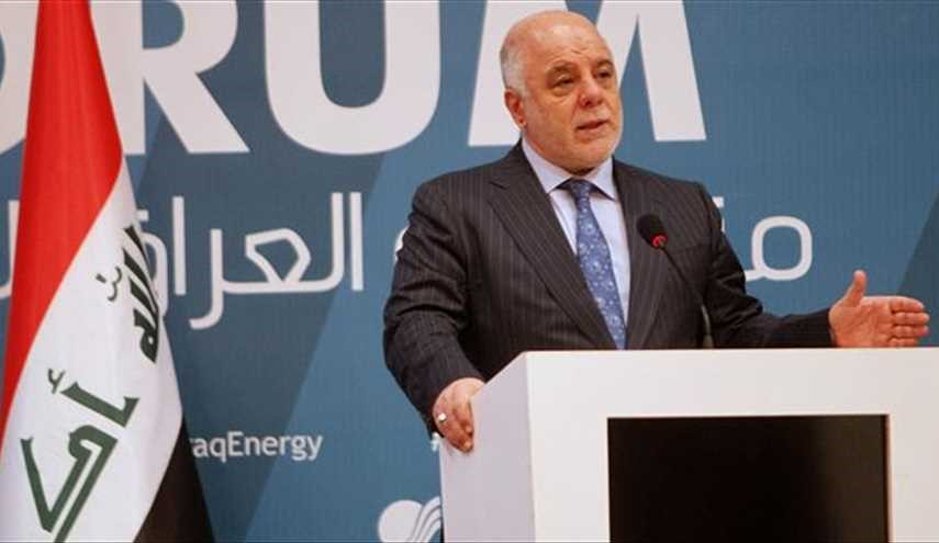 al-Abadi: Iraq will never be a place for hostility with Iran