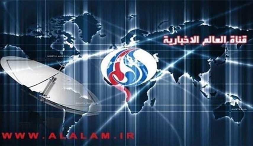 Saudi Hackers Attack Iran's Al-Alam Twitter Account