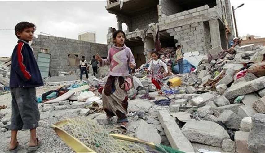 HRW: UK profiting from Yemeni civilians suffering