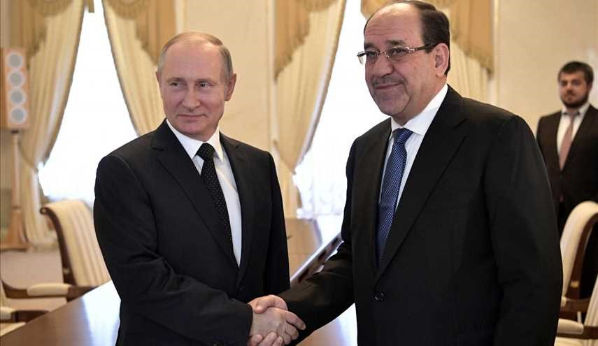 Iraq turns to Russia for military support, oil deals, rebuild infrastructure