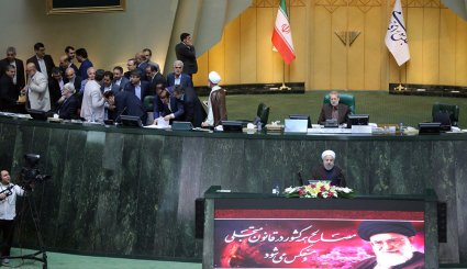 Iranian Parl. holds confidence vote session for Rouhani's cabinet